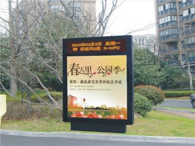 河南广告灯箱制作