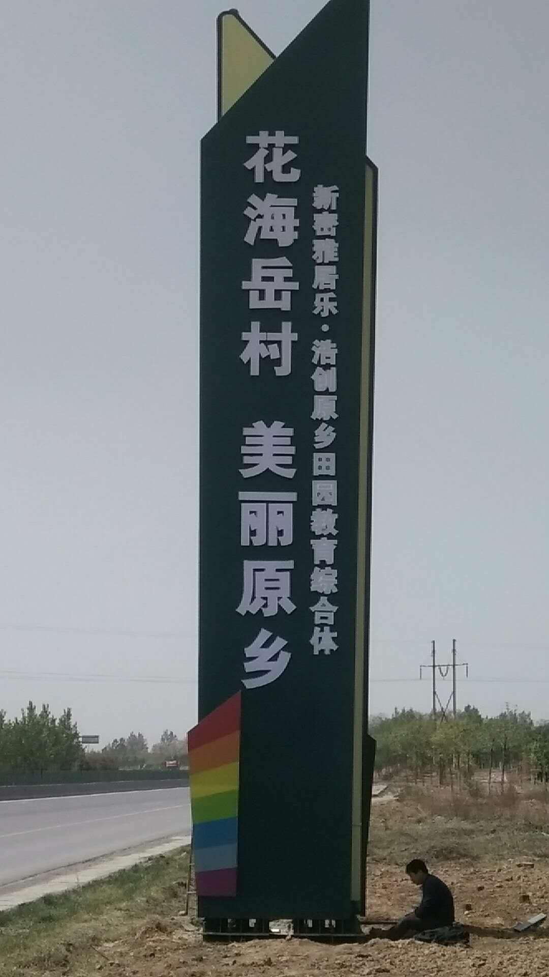 郑州精神堡垒