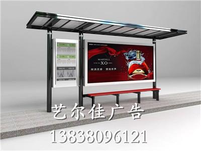 郑州候车亭灯箱