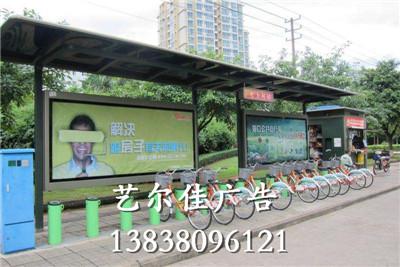 郑州宣传栏灯箱