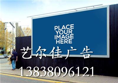 河南户外媒体广告