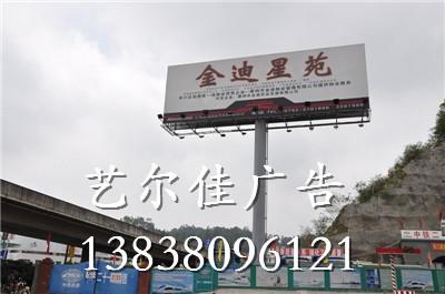 河南户外广告