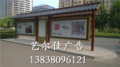河南公交站台候车亭