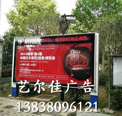 郑州广告灯箱制作厂