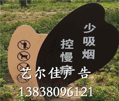 郑州标识标牌制作