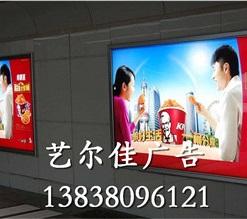 河南广告灯箱厂家