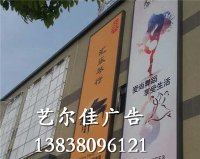 郑州灯箱广告制作厂家