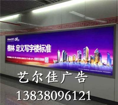郑州灯箱广告厂家