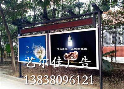 河南广告灯箱制作厂家