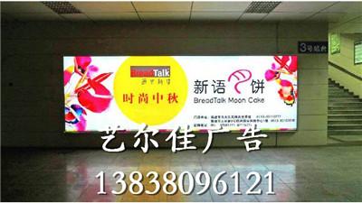 郑州广告灯箱制作厂家