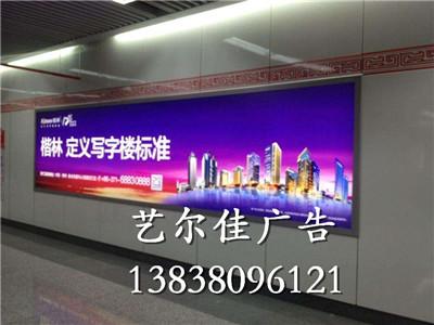 河南广告灯箱制作公司