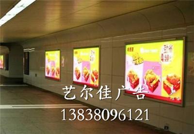 郑州灯箱制作公司