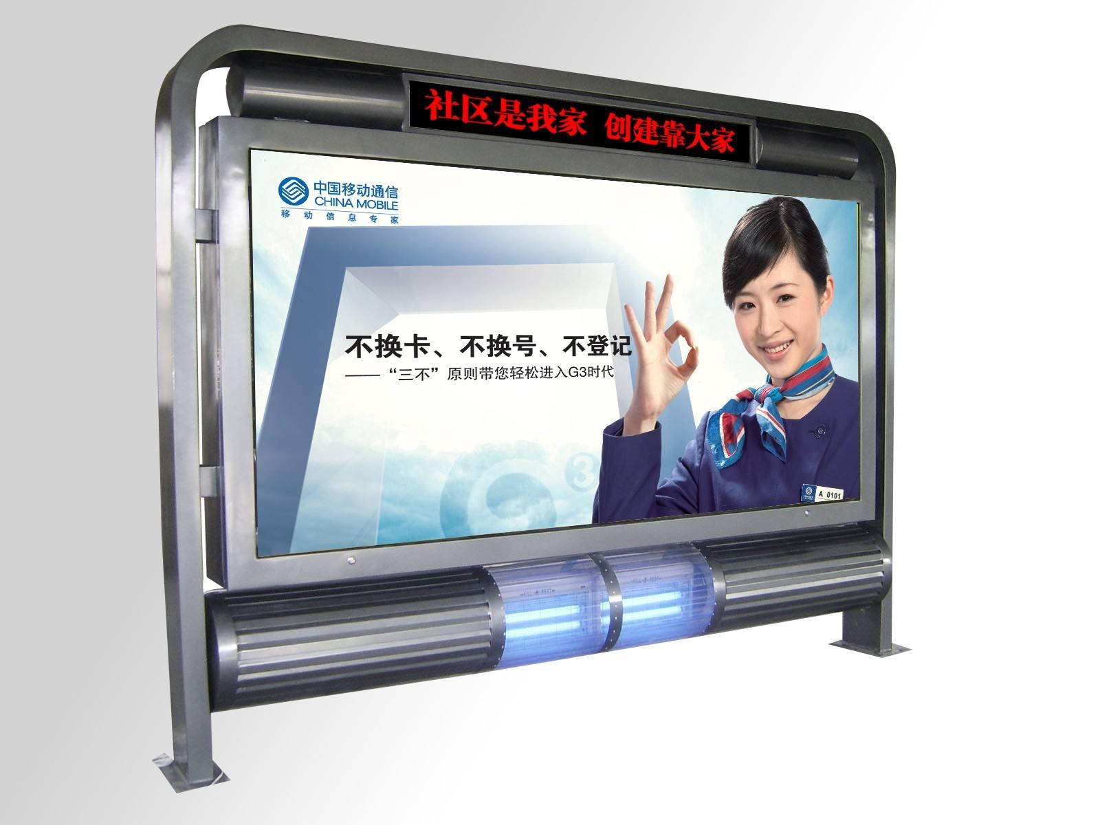 郑州灯箱:滚动灯箱