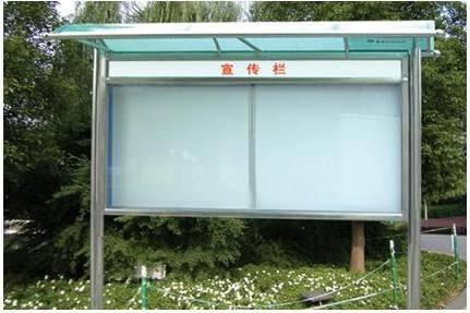 不锈钢宣传栏