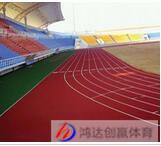 贵州透气型塑胶跑道