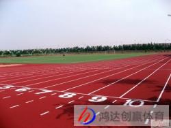 贵阳复合型塑胶跑道