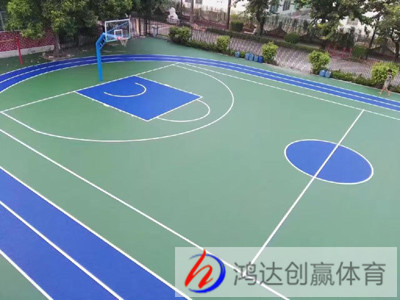 贵阳硅PU篮球场