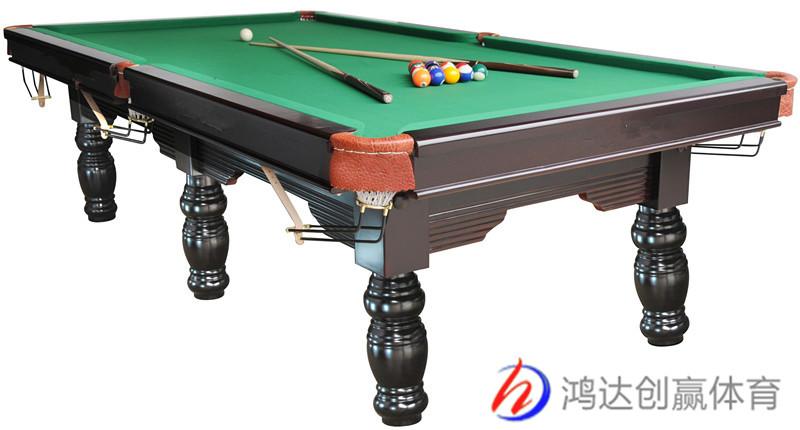 贵州台球桌
