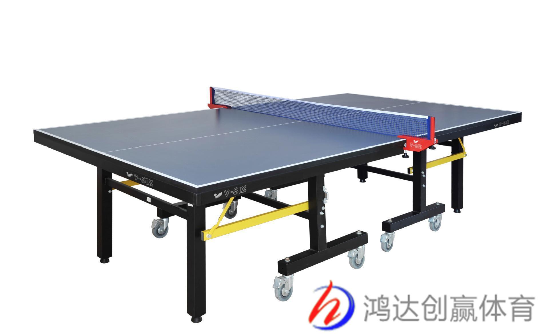 贵阳乒乓球桌