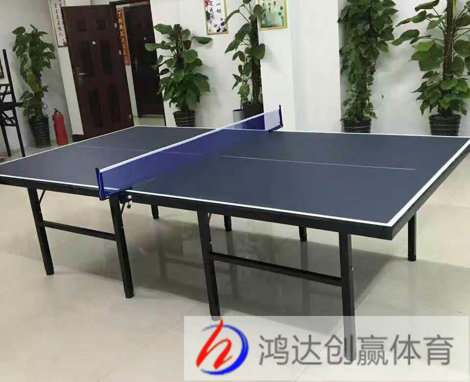 贵州乒乓球台