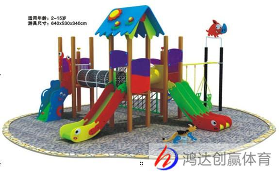 贵州儿童游乐设备