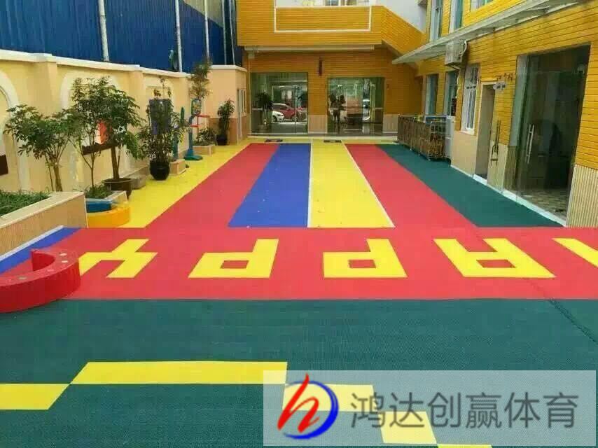 贵州悬浮式塑胶地板
