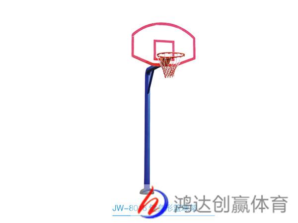 健身型篮球架
