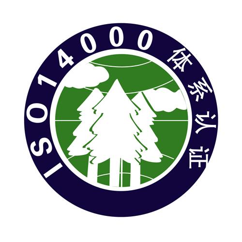 ISO14000璁よ��