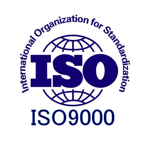 合肥质量管理体系认证免费上门服务_中联_ISO9000认证