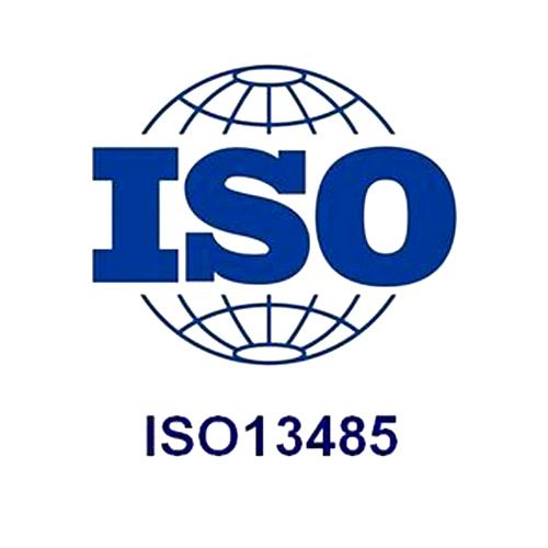 ISO13485璁よ��