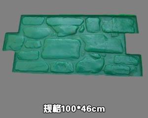 贵州压模地坪模具