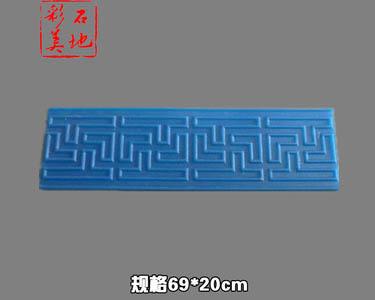 贵州压膜模具施工