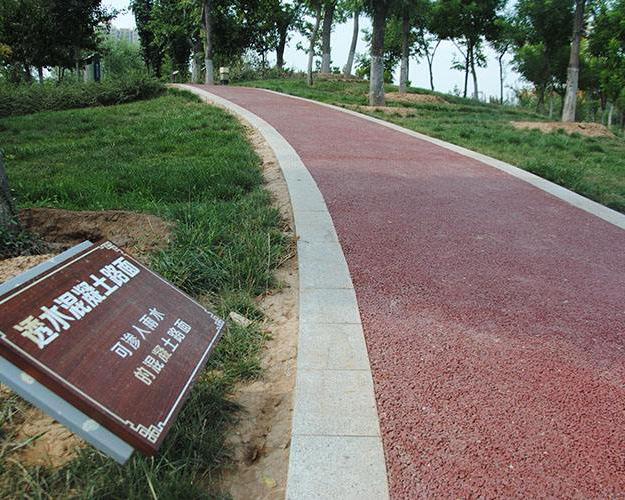 贵州海绵城市透水混凝土