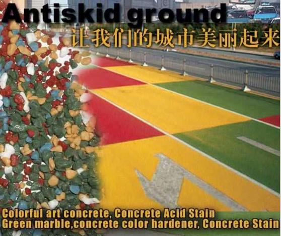 贵州陶瓷颗粒彩色防滑路面