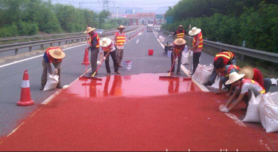 陶瓷颗粒彩色防滑路面