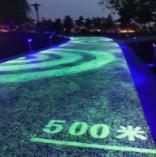 夜光陶瓷颗粒防滑路面工程