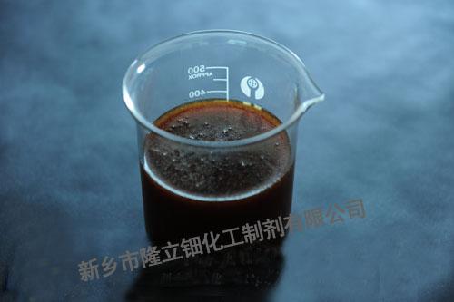 SXP-115耐酸消泡剂