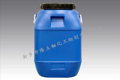 油田用防粘卡润滑剂