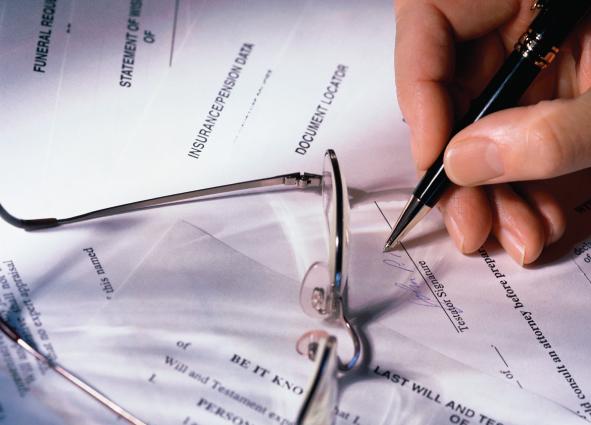 【热】执行担保的效力是什么 公司做担保办理信用卡的风险