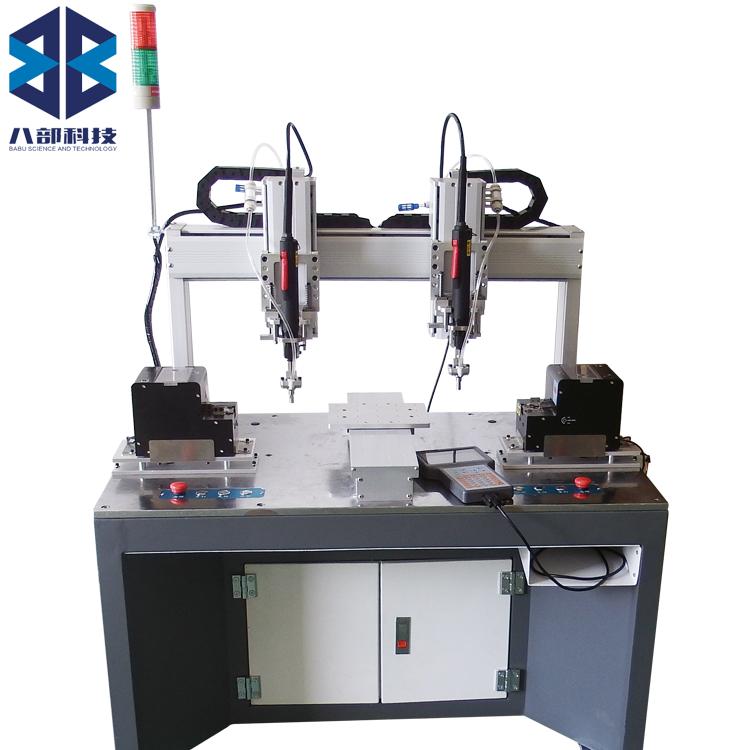 江苏HW-54411ST双电批单平台自动锁螺丝机