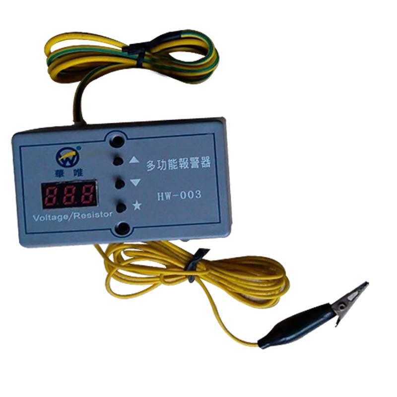 厂家供应多功能静电环报警器
