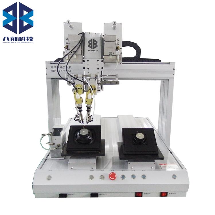 自动焊锡剪线机HW-557711HJ