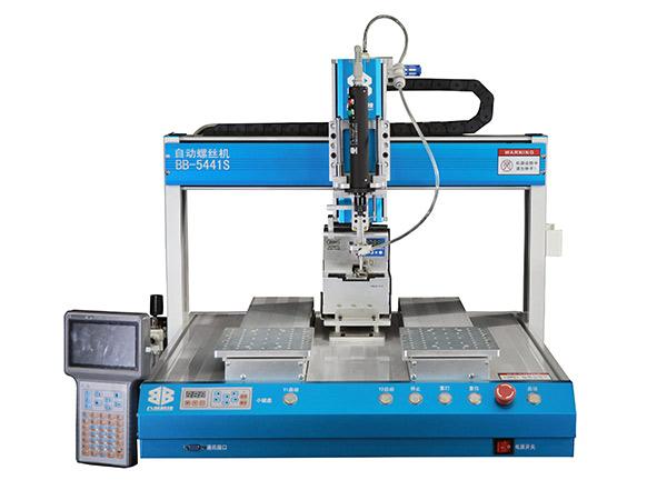 5441S桌面式自动锁螺丝机设备厂