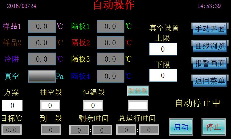 浙江水冷冻干机
