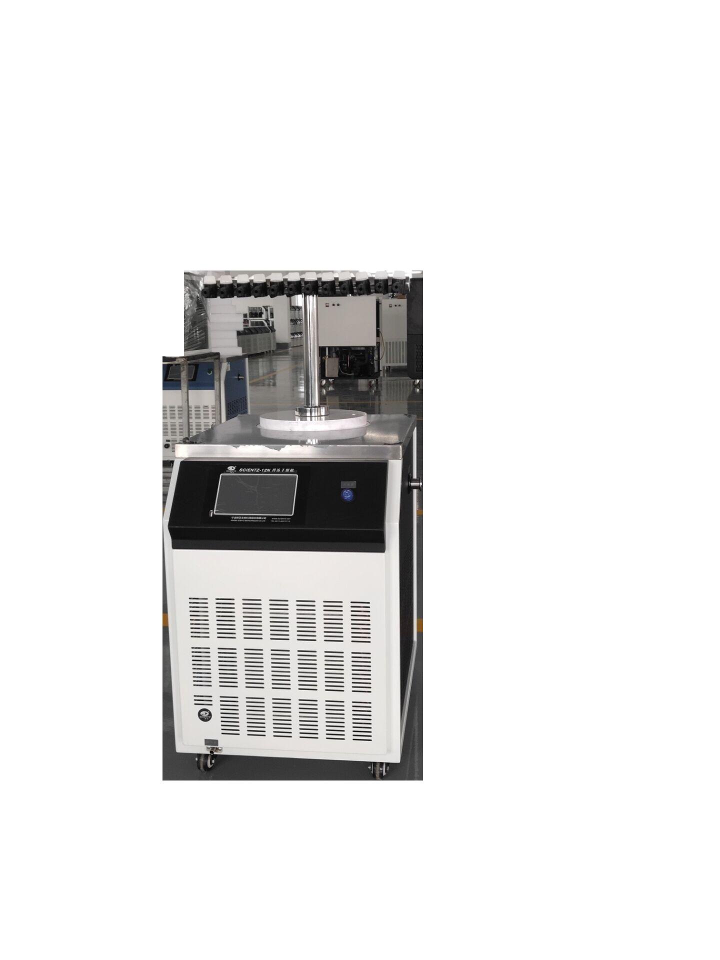Scientz-12NT型架冷冻干燥机