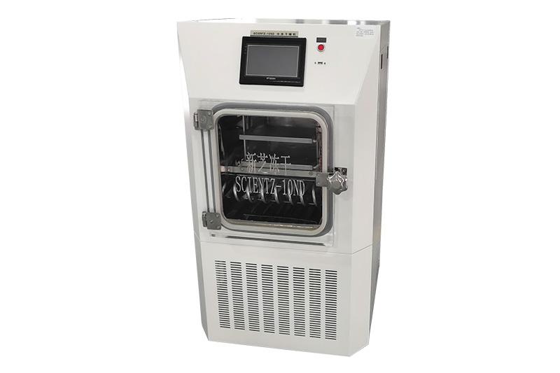 SCIENTZ-10YD原位普通型冷冻干燥机