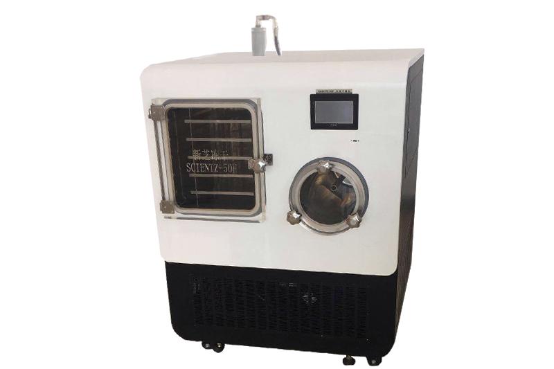 SCIENTZ-50F/B压盖型硅油加热系列冷冻干燥机