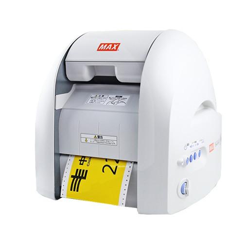 郑州宽幅标签打印机