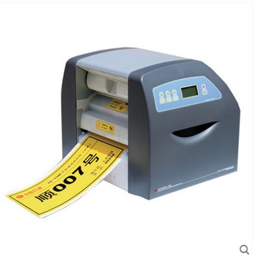 硕方宽幅标签打印机