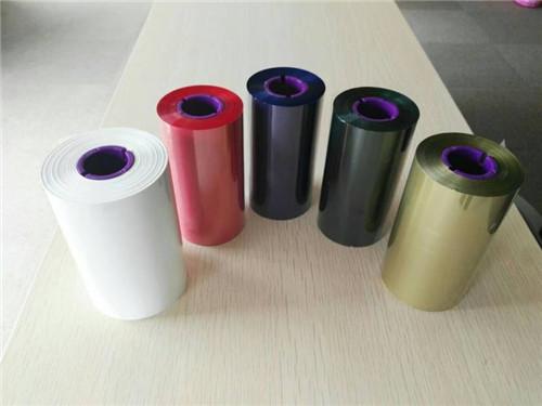 郑州树脂碳带